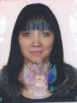 Ишутина Мария Викторовна
